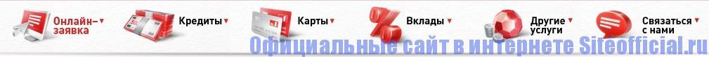 Официальный сайт Хоум Кредит Банк - Разделы