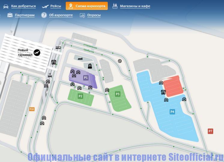 Официальный сайт Пулково - Схема аэропорта