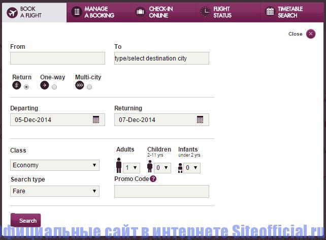 Официальный сайт Катарские Авиалинии - Заказать билет