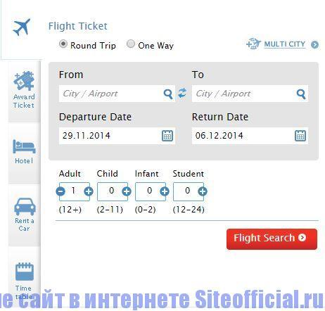 Официальный сайт Турецкие Авиалинии - Форма для заказа билетов