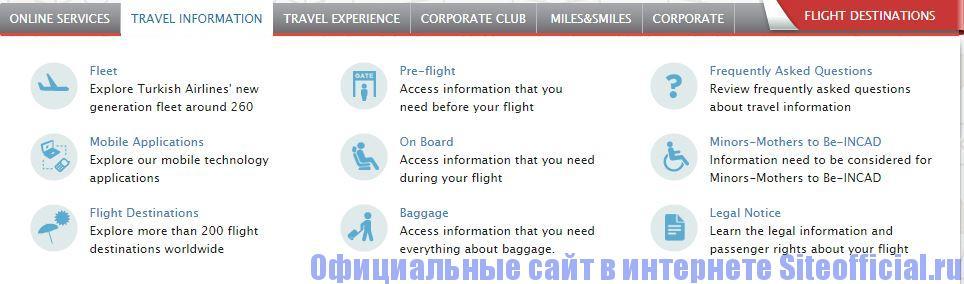 Официальный сайт Турецкие Авиалинии - Информация о проезде