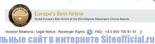 Официальный сайт Турецкие Авиалинии - Правовая информация