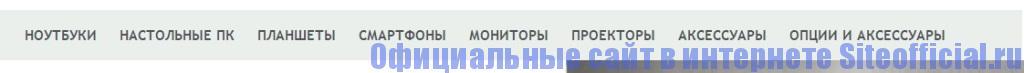Официальный сайт Acer - Разделы