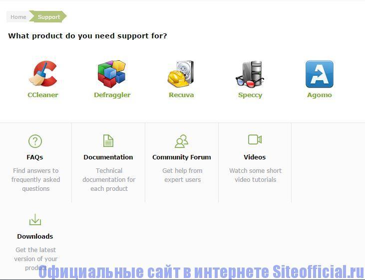 "Официальный сайт CCleaner - Вкладка ""Support"""