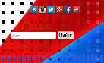 Официальный сайт ЦСКА - Социальные сети