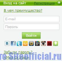 Официальный сайт Dr.Web - Вход на сайт