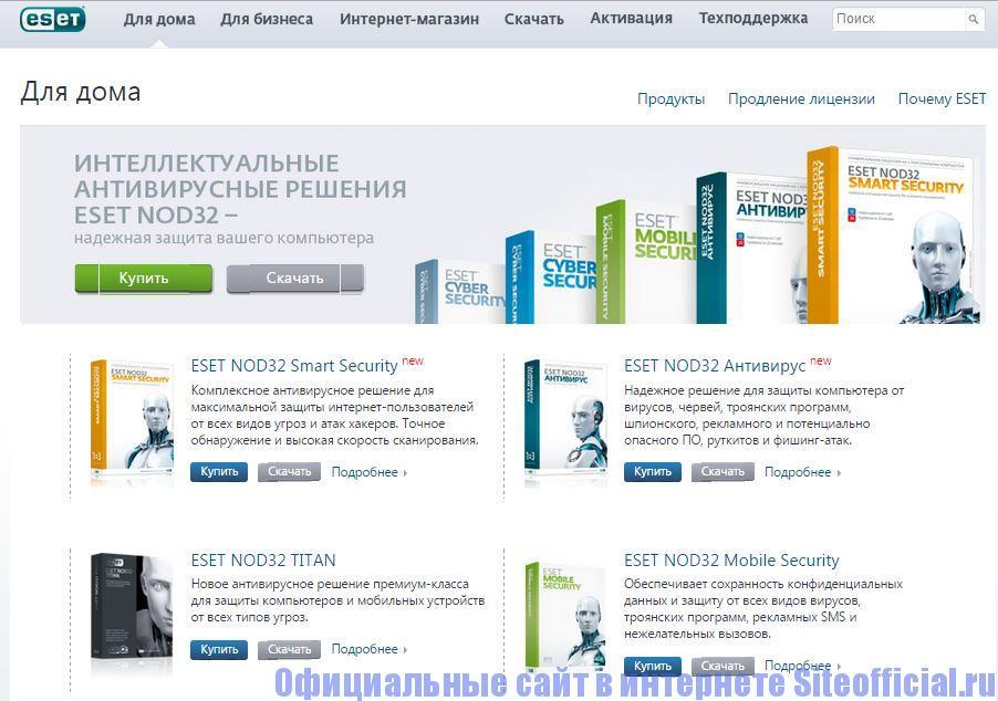 официальный сайт белгорода