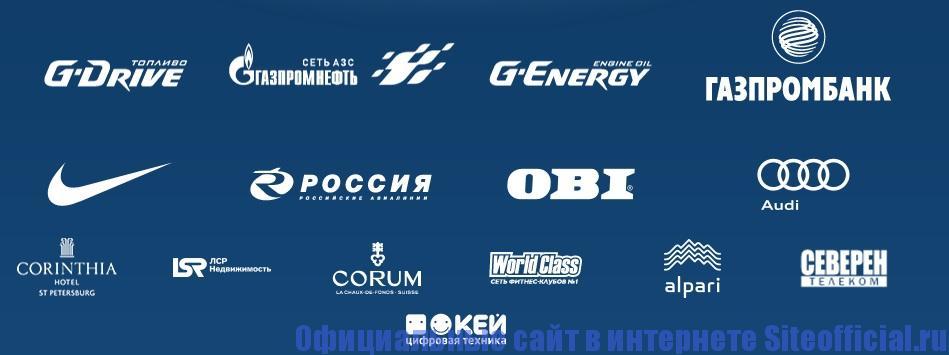 Официальный сайт ФК Зенит - Список спонсоров
