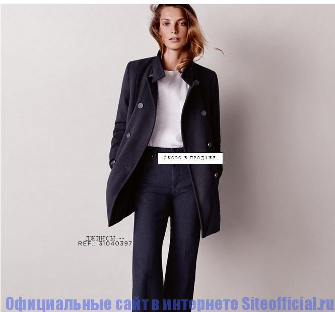 Официальный сайт Манго - Каталог зимней одежды