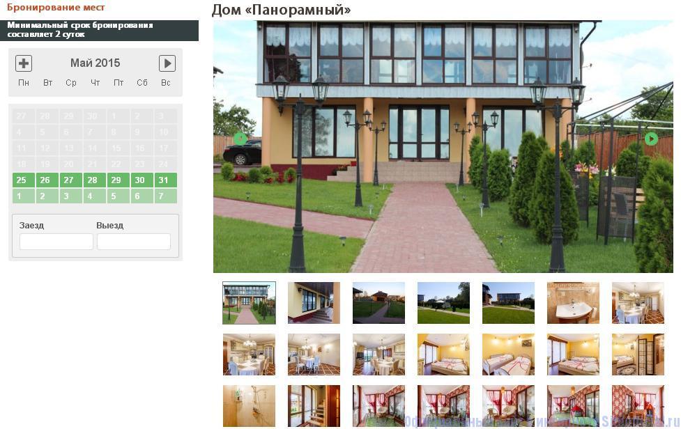 official-site-sanatorii-belorussii-2