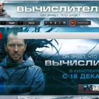 Официальный сайт Россия 1 - Главная страница