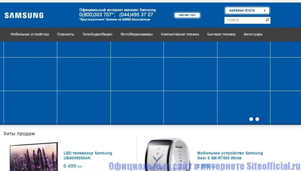 официальный сайт краснодара недвижимость