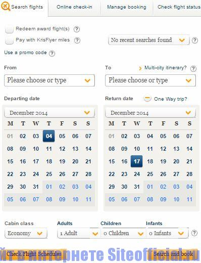 Официальный сайт Сингапурские авиалинии - Поиск рейса