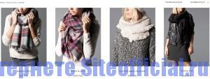 Одежда Страдивариус-Интернет Магазин