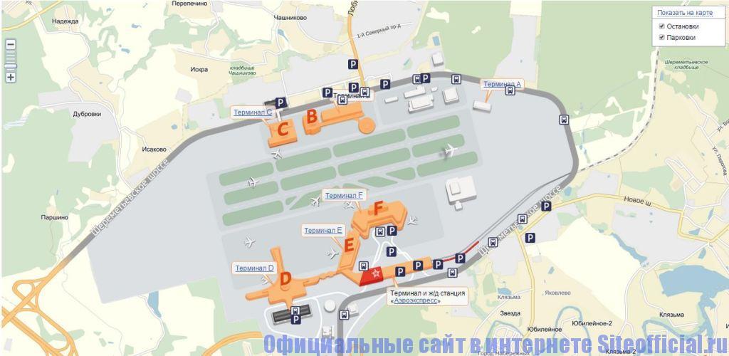 Официальный сайт аэропорта Шереметьево - Схема аэропорта