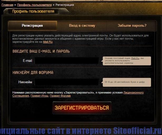 Официальный сайт Варфейс - Регистрация