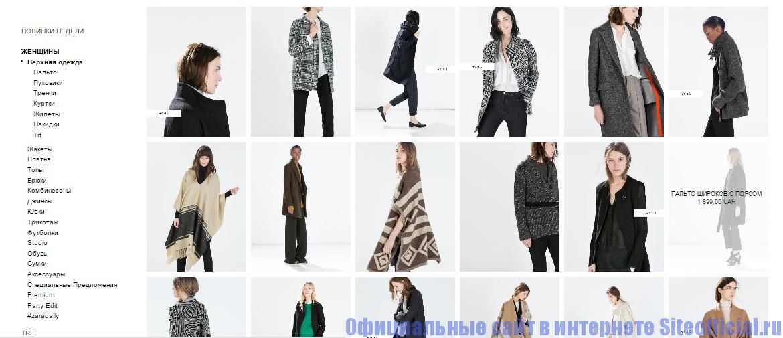 Зара Каталог Одежды