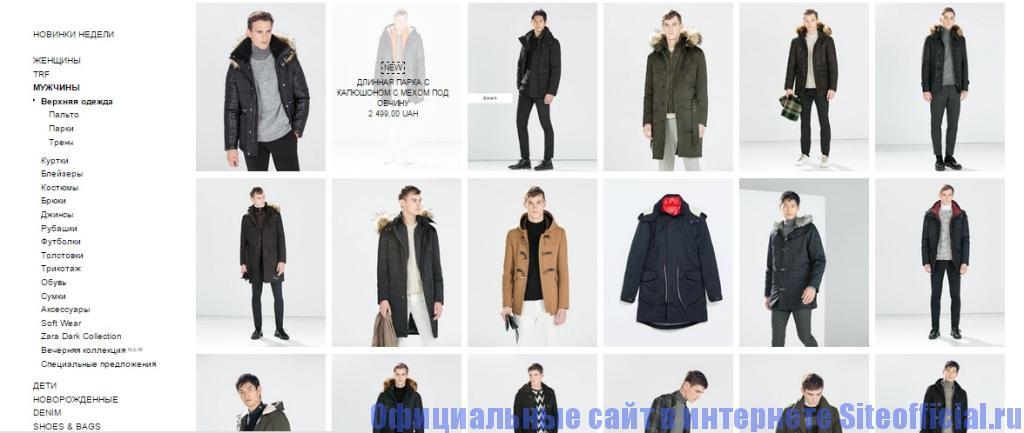 Официальный сайт Зара - Верхняя мужская одежда