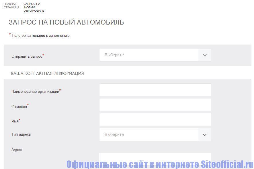 """Официальный сайт Бентли - Вкладка """"Запрос на новый автомобиль"""""""