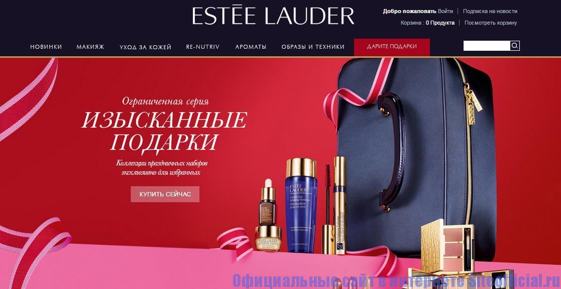 Официальный сайт Эсте Лаудер - Главная страница