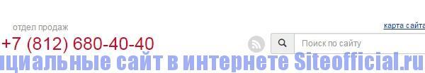 Официальный сайт Главстрой-СПб - Поиск