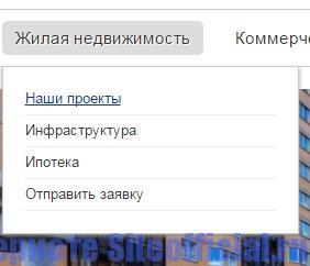 Официальный сайт Главстрой-СПб - Наши проекты