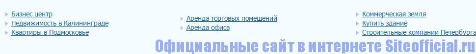 Официальный сайт ЛенСпецСМУ - Внутренние разделы