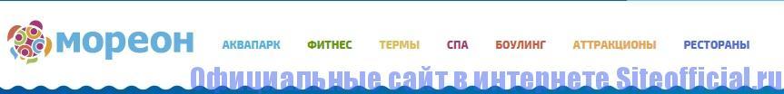 Официальный сайт Мореон аквапарк - Разделы