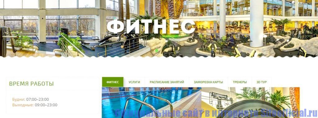 Официальный сайт Мореон аквапарк - Фитнес