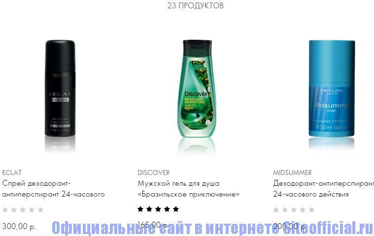 Официальный сайт Орифлейм: Россия