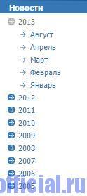 """Официальный сайт ТагАЗ - Вкладка """"Новости"""""""