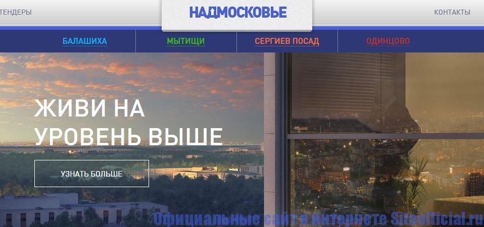 Официальный сайт TEKTA GROUP - Главная страница