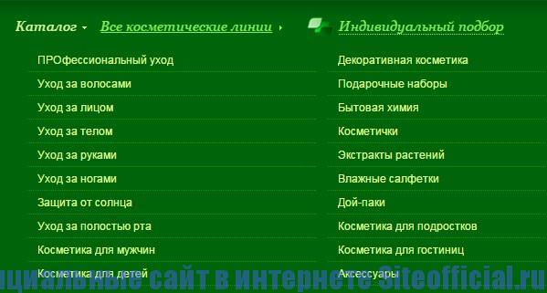 Официальный сайт Белита Витекс - Разделы колонкой