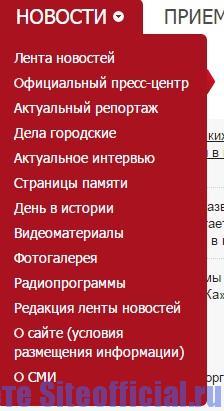 Сайт Нижнего Новгорода официальный сайт - Новости