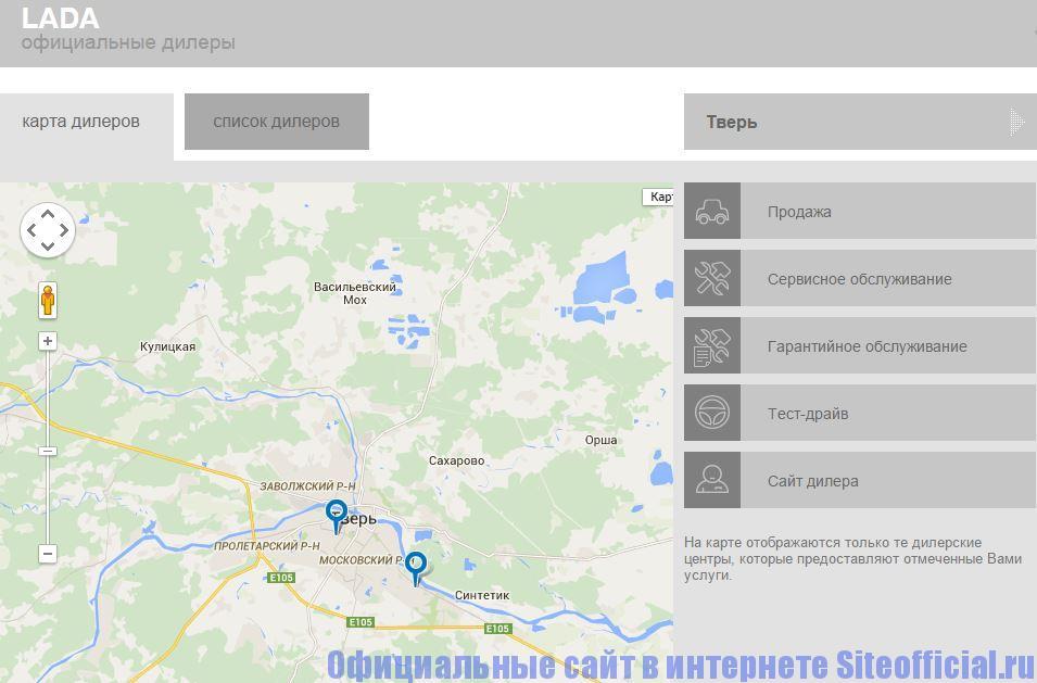 """Официальный сайт АвтоВАЗ - Вкладка """"Найти дилера"""""""