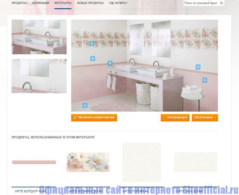"""Официальный сайт Cersanit - Вкладка """"Интерьеры"""""""