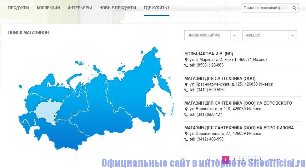"""Официальный сайт Cersanit - Вкладка """"Где купить?"""""""
