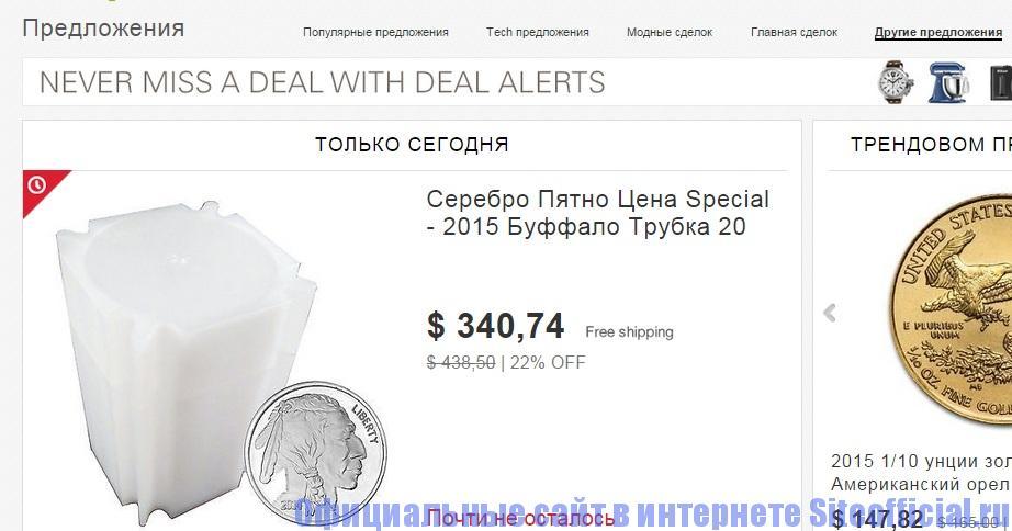 Ебей на русском официальный сайт - Только сегодня