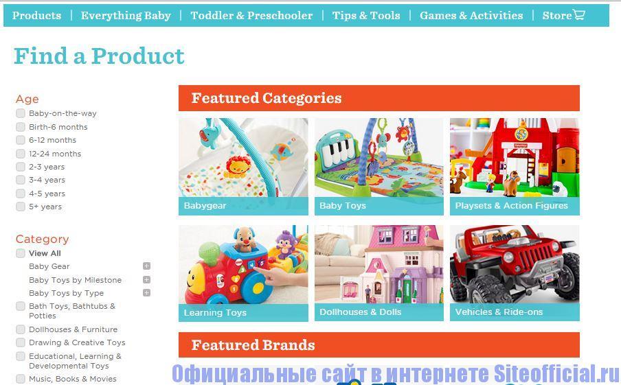 """Официальный сайт Fisher Price - Вкладка """"Products"""""""