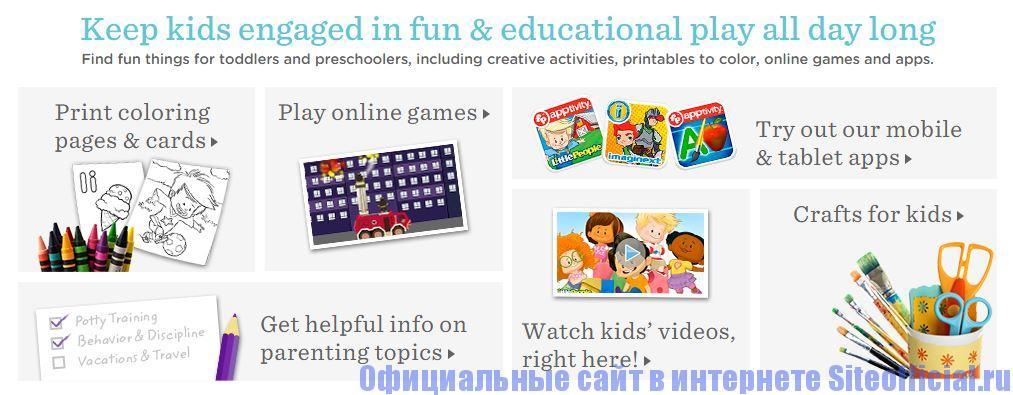 """Официальный сайт Fisher Price - Вкладка """"Toddler & Preschooler"""""""