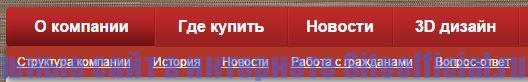 """Официальный сайт Керамин - Вкладка """"О компании"""""""