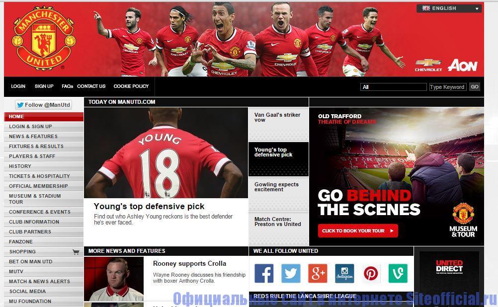 Официальный сайт Манчестер Юнайтед - Главная страница