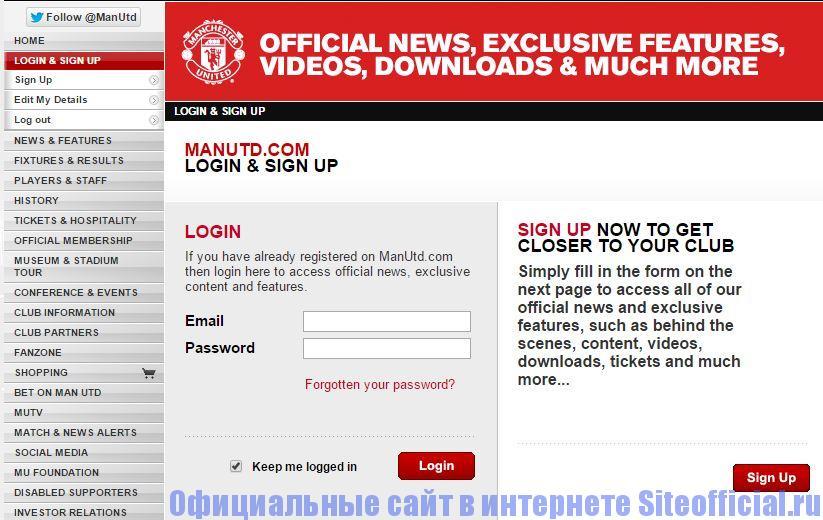 """Официальный сайт Манчестер Юнайтед - Вкладка """"Login & Sign up"""""""