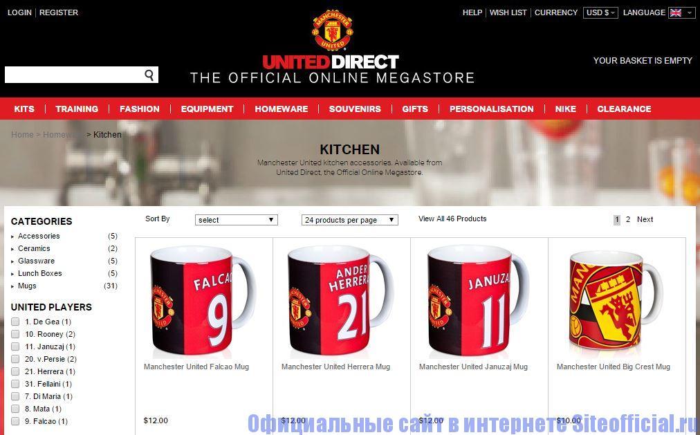 "Официальный сайт Манчестер Юнайтед - Вкладка ""Shopping"""