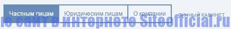 Официальный сайт Мосэнергосбыт - Вкладки