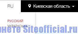 Официальный сайт МТС Украина - Вкладки
