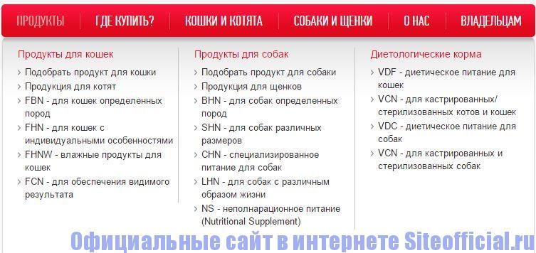 """Официальный сайт Роял Канин - Вкладка """"Продукты"""""""