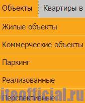"""Официальный сайт Северный город - Вкладка """"Объекты"""""""