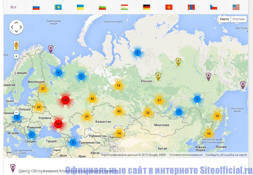 """Официальный сайт Сибирское здоровье - Вкладка """"Где купить"""""""