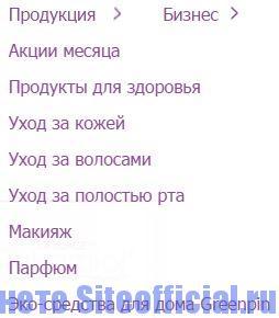 """Официальный сайт Сибирское здоровье - Вкладка """"Продукция"""""""